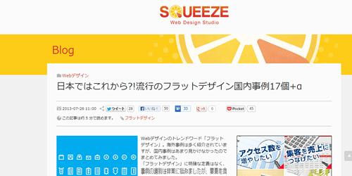 日本ではこれからfd.fw (1).png