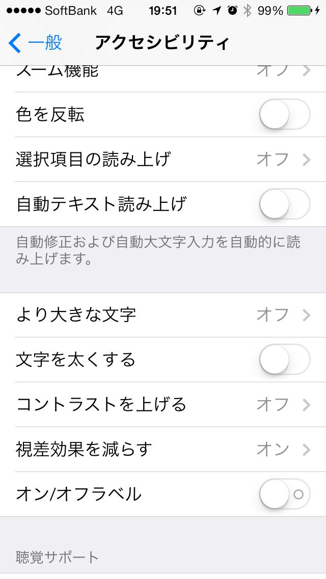 screenshot_effectoff.png