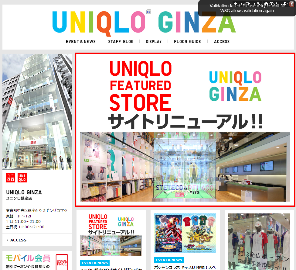 uniqlo_top.png